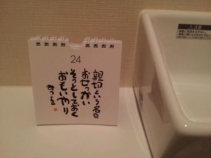 2012-12-24 11.01.55.jpg